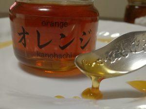 オレンジのはちみつ